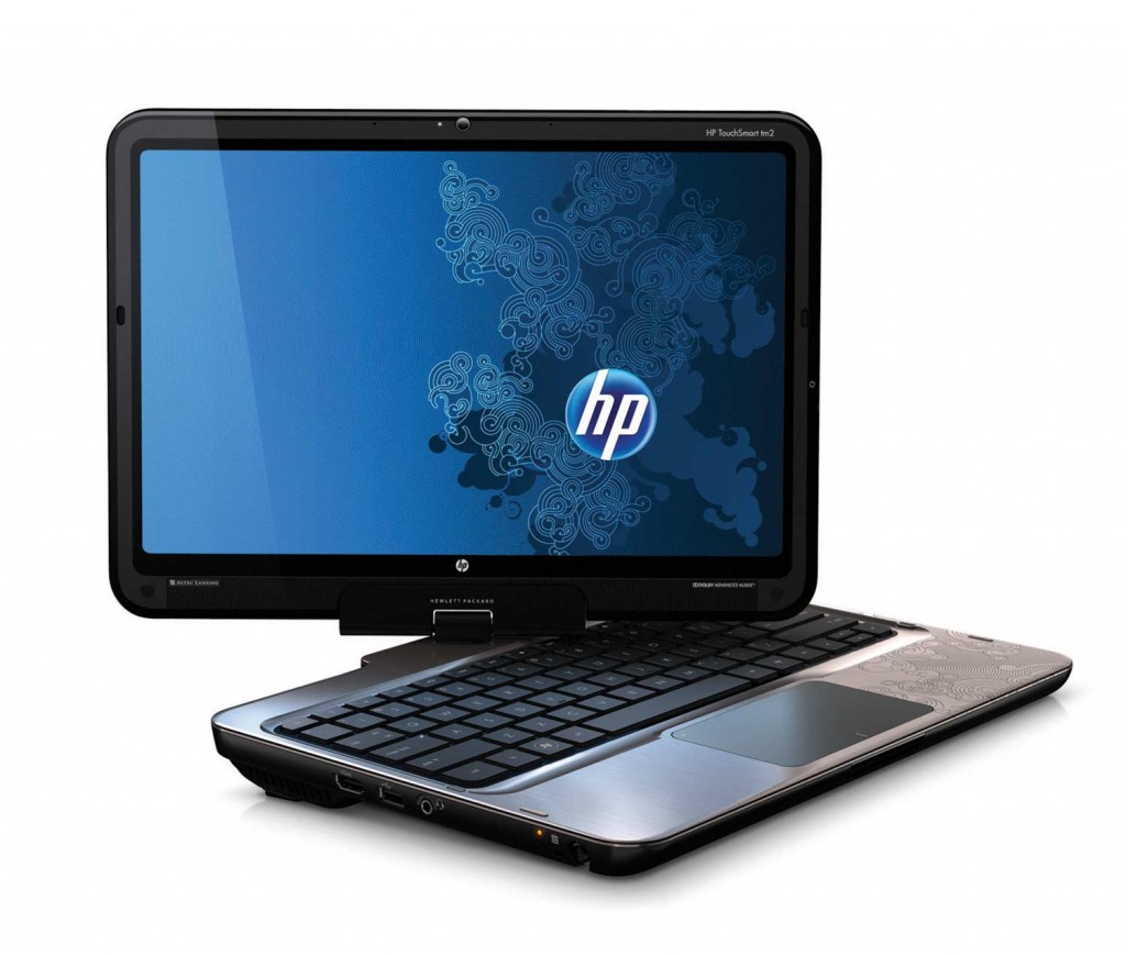 Cheap HP Laptop - Reviews And Comparisons